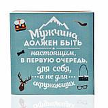 Печенье с предсказаниями ДЛЯ НАСТОЯЩЕГО МУЖЧИНЫ, фото 4