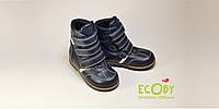 Сапожки демисезонные Екоби (ECOBY) #211 B