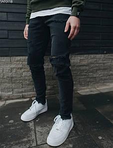 Мужские серые молодежные джинсы Staff Grion dark gray slim SNT0118