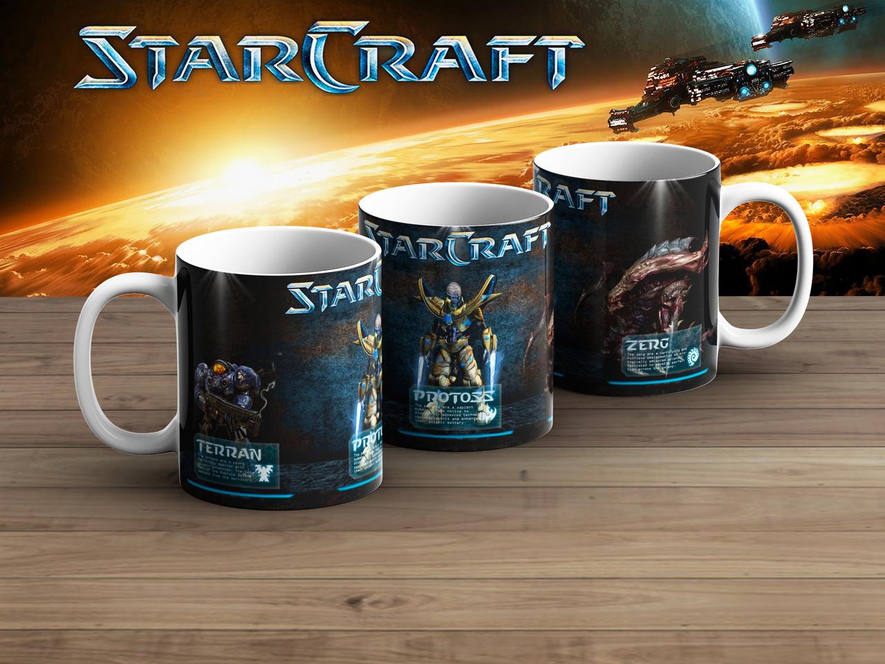 Чашка расы StarCraft / СтарКрафт