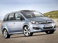 Opel Zafira B (Мінівен) (2005-2011)