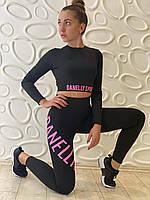 Эффектный чорный  костюм для фитнеса, бега, йоги, занятий спортом