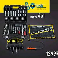 Набор инструмента  4в1 за 1399 грн.(108 ед.PROFLINE 61085 +Наб. ключей 12 ед.+Комп.отверток 18 шт+магнит)