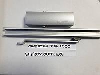 Доводчик дверной Geze TS 1500 с шиной серый орининал Германия