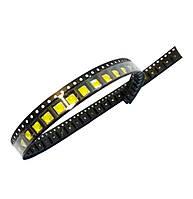 Сменные диоды UV/Led на лампу для маникюра (1шт/2W)