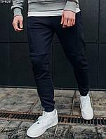 Молодежные спортивные штаны синие Staff navy TSH0281