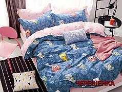 Полуторный набор постельного белья 150*220 из Сатина №1745AB Черешенка™