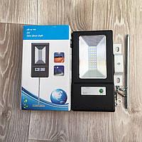 Светильник на солнечной батарее 20Вт, с креплением