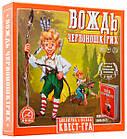 Настольная карточная игра Вождь Краснокожих Arial 911487, фото 4