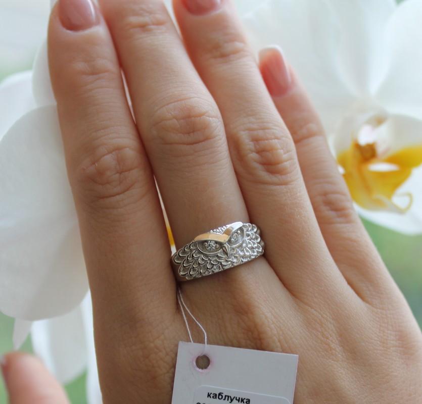 Кольцо в виде совушки с фианитами серебро с золотом Сова