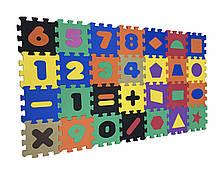 Коврик-пазл EVA , «Математика+геометрія» н, 28 шт. 0,51 м2, 13,5х13,5 см, т. 8-10 мм  щ. 100 кг/м3, TERMOIZOL®