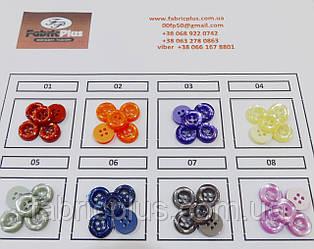 Пуговицы рубашечные 11 мм высокие цвет в ассортименте