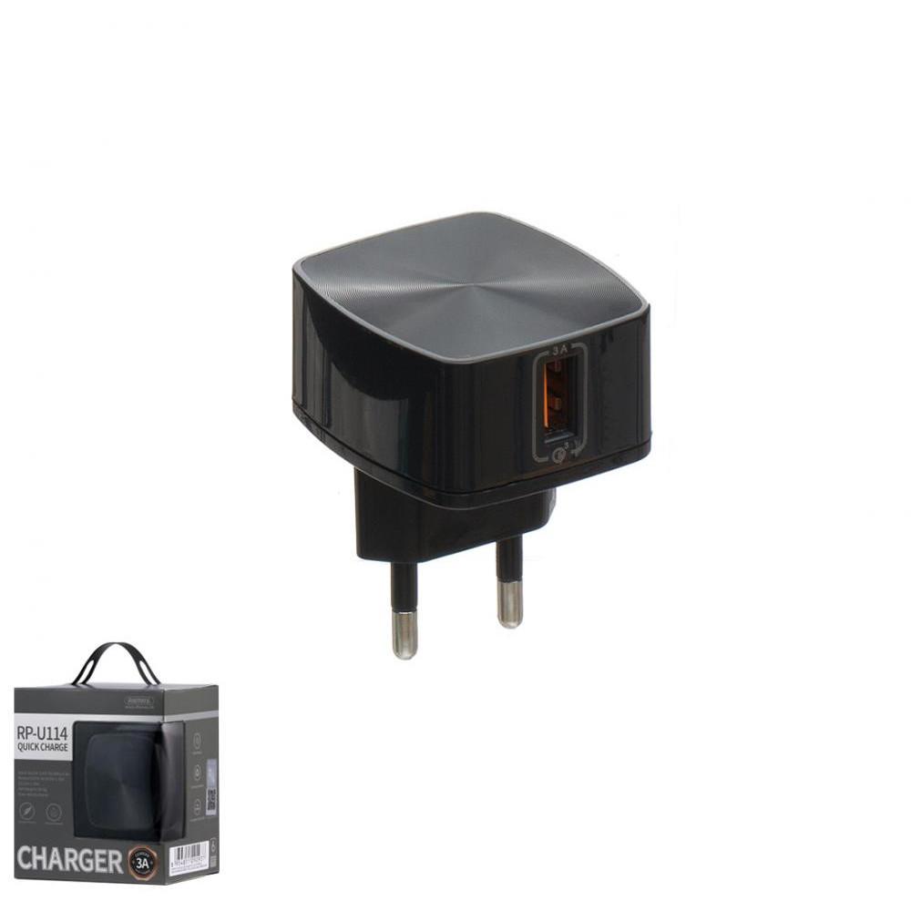 Cетевое зарядное устройство Quick Charge Remax RP-U114-Black