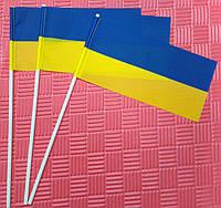Махательныек флажки Украины на палочке 10 х 20 см., фото 1