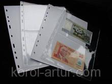 Альбомы и листы для банкнот
