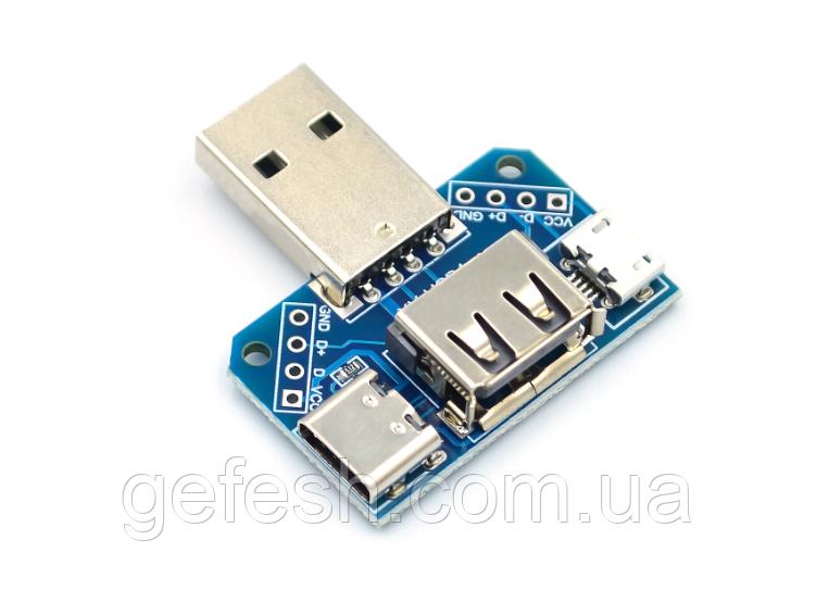 Переходник USB ( папа мама) type-c ( мама ) Micro USB ( мама )
