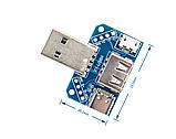 Переходник USB ( папа мама) type-c ( мама ) Micro USB ( мама ), фото 2