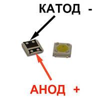 Светодиод для подсветки LED TV 3535 3V 1W LUMENS A129CECEBP18A-2092 100Lm