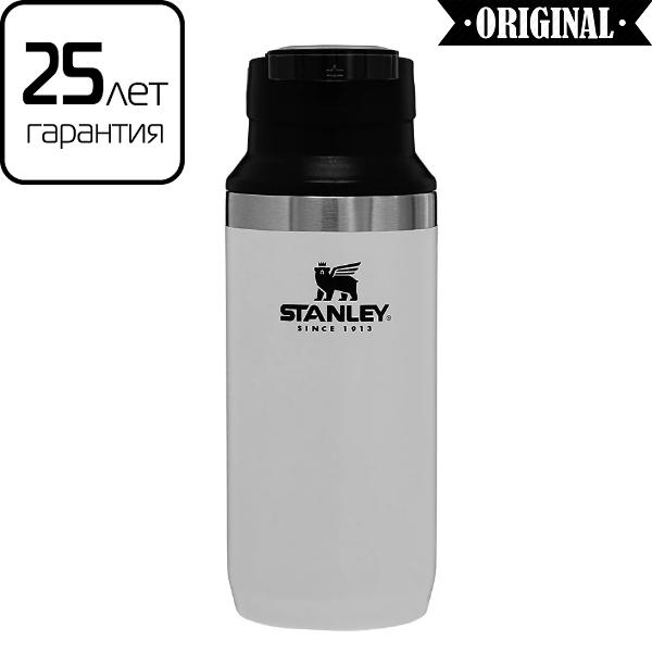 Термочашка Stanley Mountain Switchback Polar 0.35 л (термокружка, термочашку, термос)