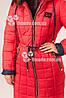 Куртка женская стеганая Феби красная, фото 4