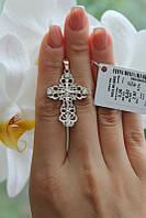 Ажурный серебряный крестик с фианитами