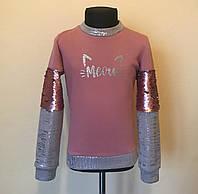 Кофта для девочки 7-10 лет с начесом,теплая,цвет розовый