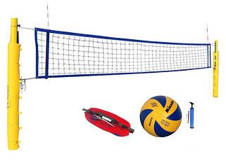 Волейбольний інвентар