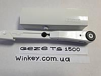 Доводчик дверной GEZE TS 1500 с фиксацией белый оригинал Германия
