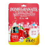 Восстанавливающая тканевая маска с экстрактом граната EKEL Ultra Hydrating Essence Mask Pomegranate, фото 2