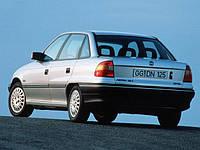 Opel Astra F (Седан, Комбі, Хетчбек) (1991-1998)