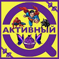 Активный детский День Рождения на ВДНГ (ВДНХ)