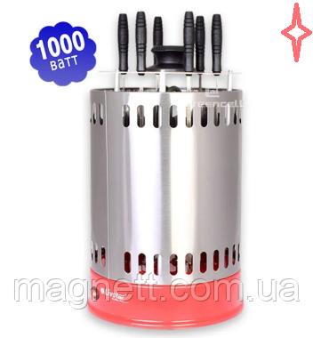 Шашличниця вертикальна електрична Livstar LSU-1320 на 6 шампурів 1000W