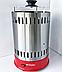 Шашличниця вертикальна електрична Livstar LSU-1320 на 6 шампурів 1000W, фото 2