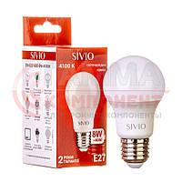Светодиодная лампа SIVIO А55 8W, E27, 4100K, нейтральный белый