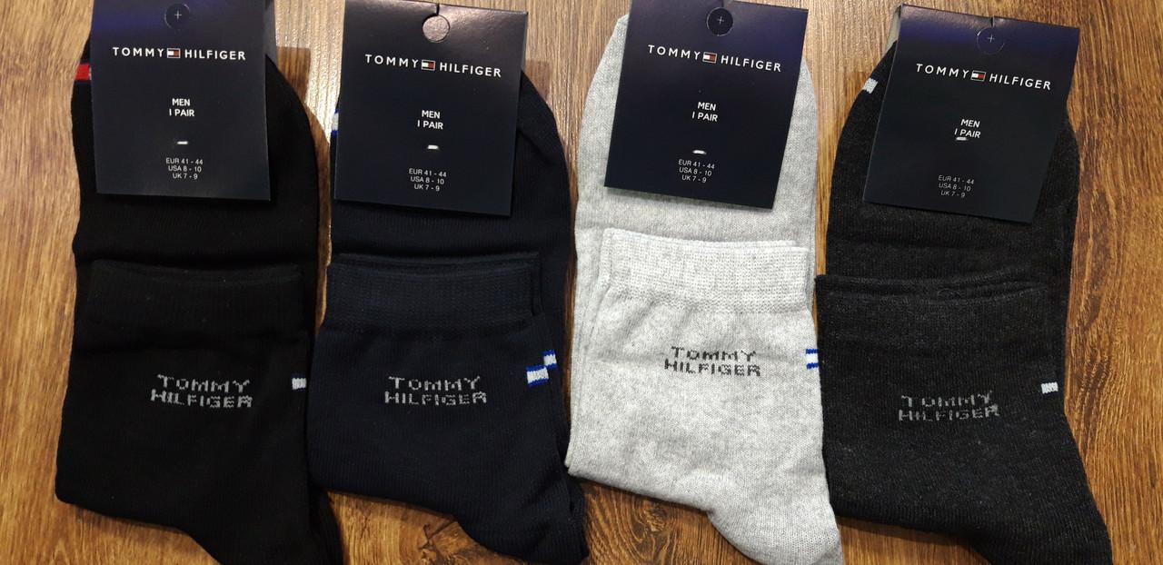 """Чоловічі стрейчеві шкарпетки в стилі""""Tommy""""41-44"""