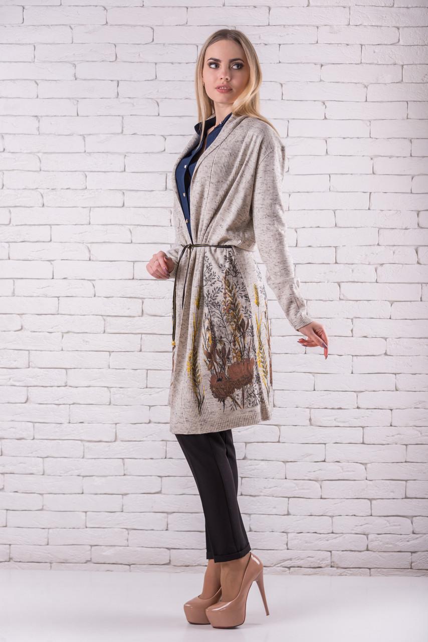 Модный кардиган  женский длинный  44-50 бежевый