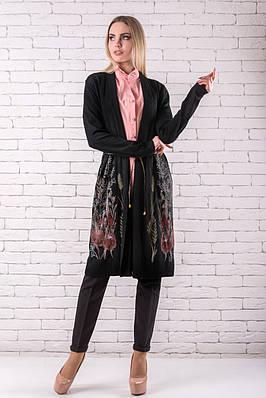 Женский модный кардиган  длинный 44-50 черный