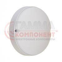 Светодиодный светильник Boston накладной ЖКХ 8Вт, круглый, холодный белый, IP65