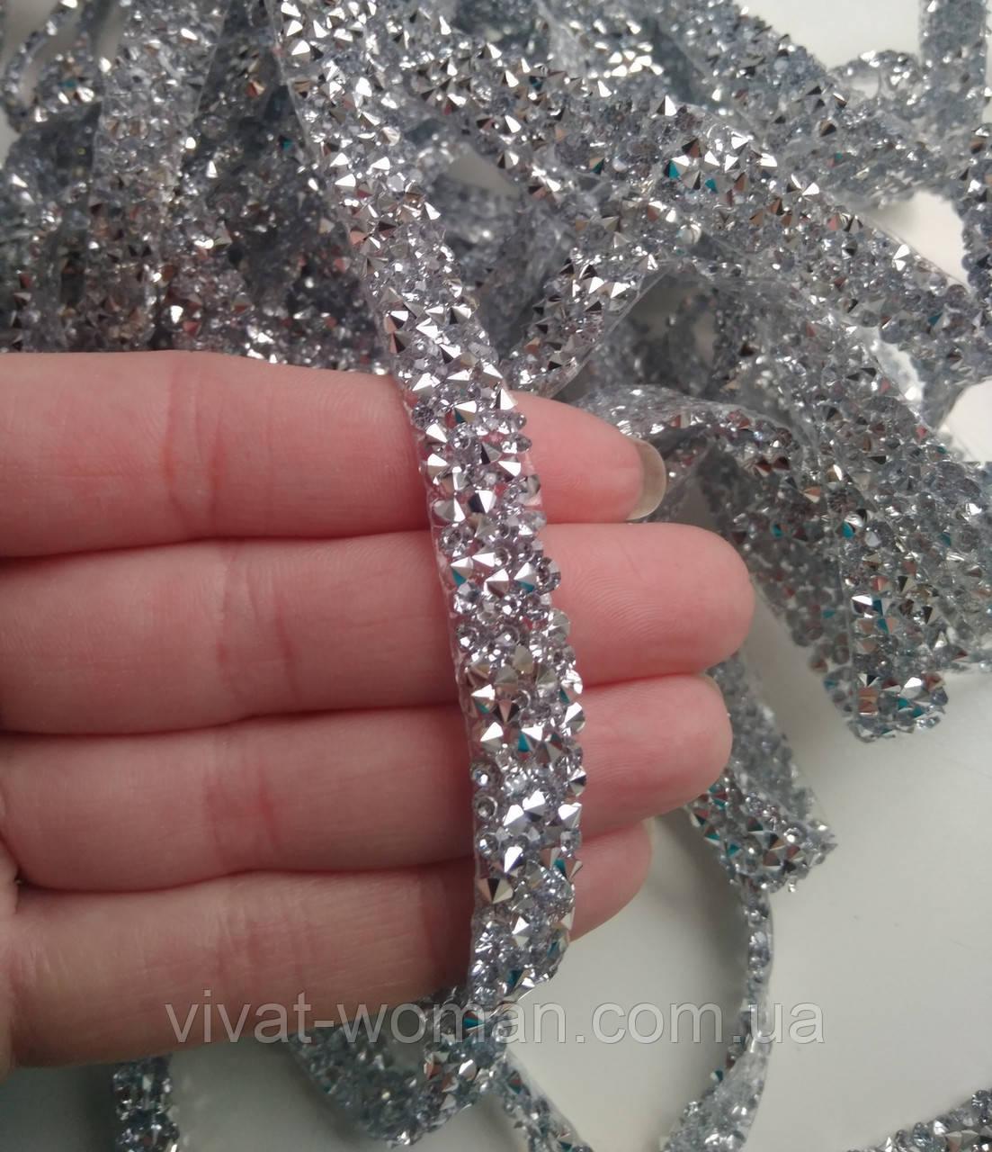 Стразовая термо тесьма из конусных страз Crystal/Silver, шир.1 см. Цена за 0,5 м