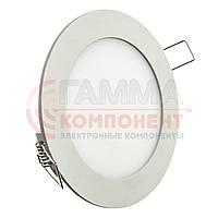 Светодиодный светильник точечный 9Вт круглый, белый, IP20