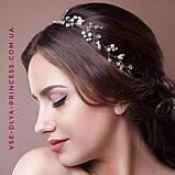 Веточка веночек с жемчугом и цветами в прическу тиара гребень ободок, под серебро, фото 4