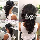 Веточка веночек с жемчугом и цветами в прическу тиара гребень ободок, под серебро, фото 6