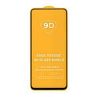 Защитное стекло Full Glue для Samsung Galaxy A80 (SM-A805) (черный) (клеится всей поверхностью)