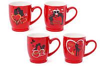 Кружка фарфоровая кофейная Влюбленные сердца 330мл (588-142)