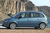 Opel Meriva A (Мінівен) (2002-2010)