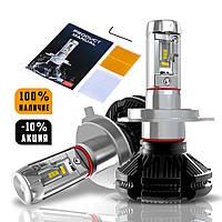 Светодиодные автомобильные лампы X3 LED Headlight H1 6000 Лм / 50 Вт комплект автомобильных светодиодных ламп