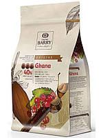 Бельгийский шоколад моносортовой Cacao Barry GHANA 40% молочный (кувертюр)