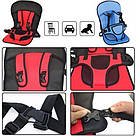Автокресло для детей Multi Function Car Cushion TyT, фото 4