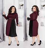 Оригинальное трикотажное платье украшенное плиссированной вставкой  (48-62), фото 1