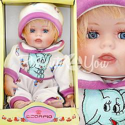 Сувенирная кукла 'Эмелли'